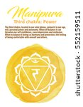 manipura chakra symbol on a... | Shutterstock .eps vector #552159511