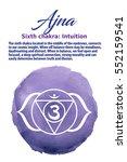 ajna chakra symbol on indigo... | Shutterstock .eps vector #552159541
