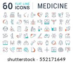 set vector line icons  sign in... | Shutterstock .eps vector #552171649