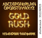 Gold Rush. Gold Alphabets And...