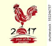 red rooster  fire cock  chinese ... | Shutterstock . vector #552246757