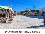 houmt el souk djerba tunisia  ... | Shutterstock . vector #552253411