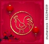 spring festival long time... | Shutterstock .eps vector #552294559