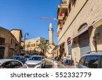 tel aviv   november 22  view of ... | Shutterstock . vector #552332779