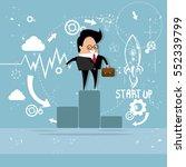 business man standing on podium ... | Shutterstock .eps vector #552339799