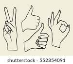 monochrome vector set of hands. ... | Shutterstock .eps vector #552354091