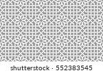 seamless pattern with... | Shutterstock .eps vector #552383545