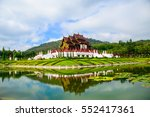 palace in the nature | Shutterstock . vector #552417361
