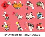 vector drawing hand set   Shutterstock .eps vector #552420631