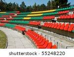 stadium | Shutterstock . vector #55248220