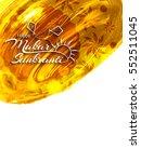 abstract makar sankranti...   Shutterstock .eps vector #552511045