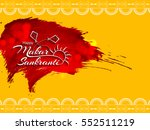 abstract makar sankranti... | Shutterstock .eps vector #552511219