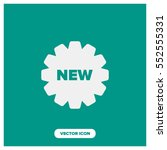 new label vector icon | Shutterstock .eps vector #552555331
