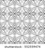 pattern  line  ornament | Shutterstock . vector #552559474