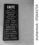coffee menu on blackboard with... | Shutterstock . vector #552631714