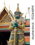 giant of wat phra kaew   Shutterstock . vector #55264894