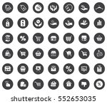 sale icons | Shutterstock .eps vector #552653035