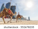 tour guide offering tourist... | Shutterstock . vector #552678235