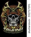 skull of samurai warrior | Shutterstock .eps vector #552717391