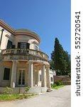 Small photo of CORFU, GREECE - AUGUST 04, 2005: Mon Repo palace.