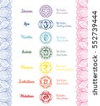 chakras vector set   ayurveda ... | Shutterstock .eps vector #552739444