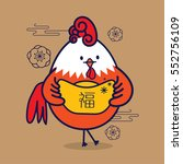chinese new year of the rooster ... | Shutterstock .eps vector #552756109