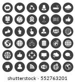 network icons   Shutterstock .eps vector #552763201