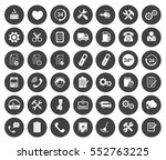 service icons | Shutterstock .eps vector #552763225