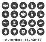 hand icons | Shutterstock .eps vector #552768469