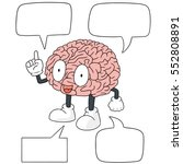 vector set of brain cartoon | Shutterstock .eps vector #552808891