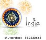illustration of happy indian... | Shutterstock .eps vector #552830665
