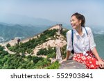 young woman tourist on great... | Shutterstock . vector #552903841