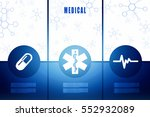 2d illustration emergency... | Shutterstock . vector #552932089