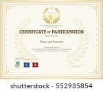 certificate of participation...   Shutterstock .eps vector #552935854
