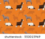 Dog Cat Wallpaper 7