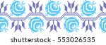 ornamental pattern embroidered... | Shutterstock .eps vector #553026535