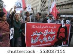 karachi  pakistan   jan 10 ...   Shutterstock . vector #553037155