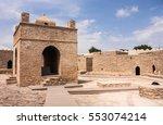 zoroastrian fire worshipers... | Shutterstock . vector #553074214