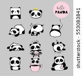 cute panda bear illustrations ...