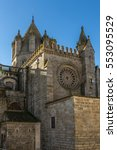 Small photo of The Cathedral of Evora is the largest in Portugal.