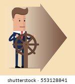 businessman rudder helm tiller... | Shutterstock .eps vector #553128841