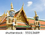 giant statue | Shutterstock . vector #55313689
