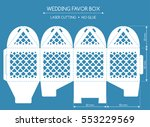 openwork favor box with a lace... | Shutterstock .eps vector #553229569