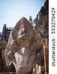 Five Heads Naga Sand Stone...
