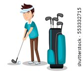 golf club sport icon | Shutterstock .eps vector #553332715