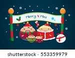 merry x mas cartoon vectors... | Shutterstock .eps vector #553359979