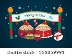 merry christmas celebrating... | Shutterstock .eps vector #553359991