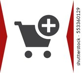 shopping cart icon  vector flat ...