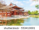 Beautiful Architecture Byodo I...