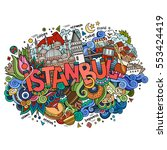 istanbul city hand lettering... | Shutterstock .eps vector #553424419